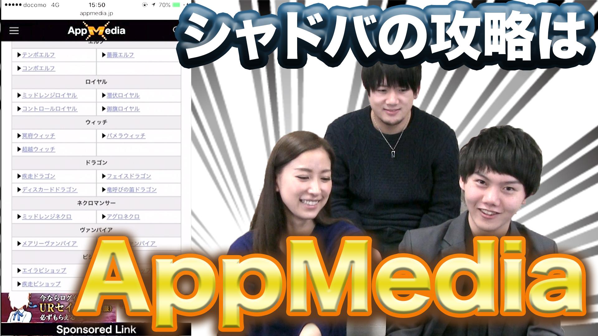 AppMedia&Girls