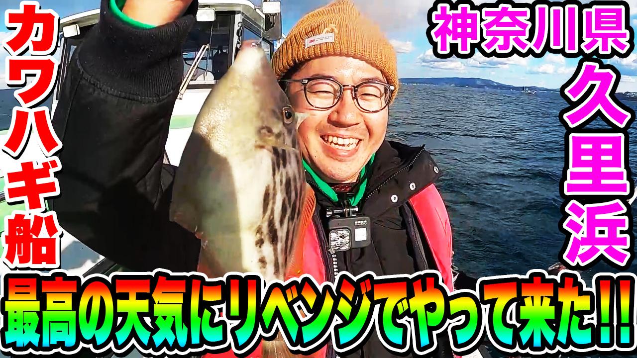 イカが釣りたい!外房の海でシャクリまくった